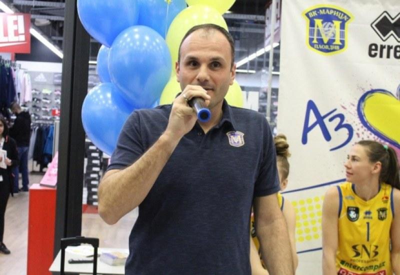 Мениджърът на Марица: Чакаме покана от турското първенство