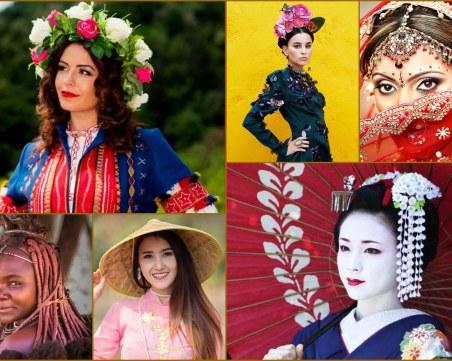 На този ден: Отбелязваме Световен ден за културно разнообразие