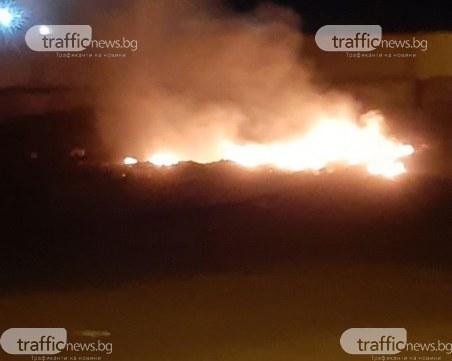 Отново пламъци в Столипиново, гори сметище