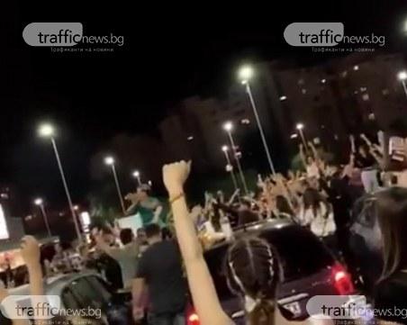 Стотици абитуриенти блокираха Пловдив! Купони се вихрят на открито
