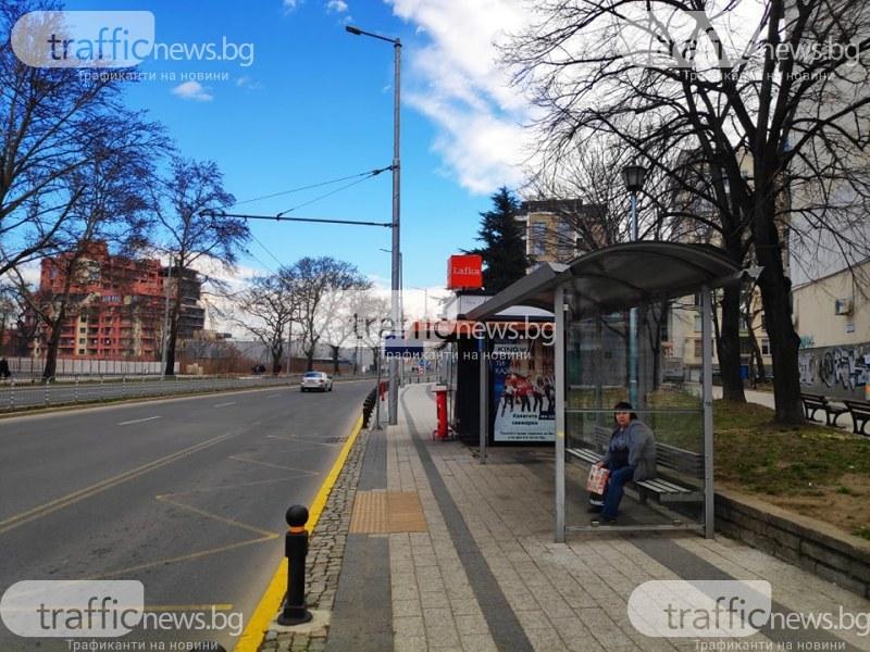 """Каква ще е съдбата на спирките и """"Лафка"""" в Пловдив ? Концесионерът се свърза с Общината"""