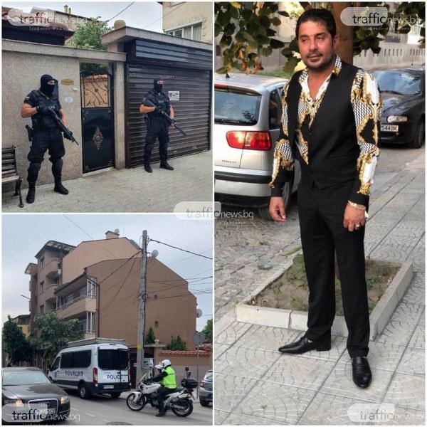 Килограми злато и пари в къщите на Мендуто! Полиция обискира и къщите на фамилията в Столипиново