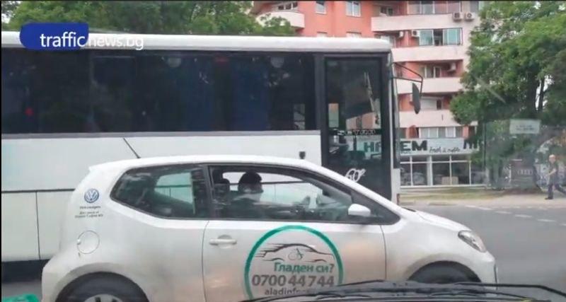Пловдивчанин: Задръстванията са заради индивиди, които по акъл се приближават до неандерталец