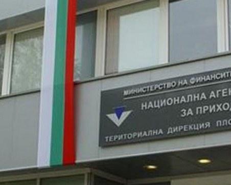 115 дружества от Пловдивско получиха разрешение за неотложно плащане по време на извънредното положение
