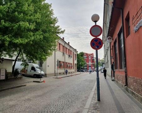 Бариера ограничава достъпа на коли до Главната