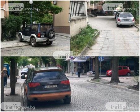 Някой да дава уроци по паркиране? Трима шофьори в Пловдив имат спешна нужда
