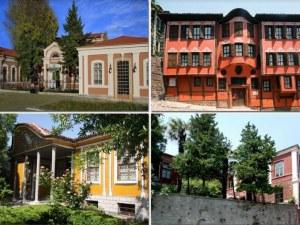 Експозициите на Регионален исторически музей - Пловдив отново отварят за посетители