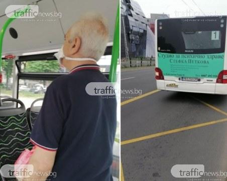 Абсурд в пловдивски автобус: Мъж заби шамар на жена, звъннал й телефонът