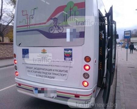 Жена пострада при инцидент в автобус в Пловдив