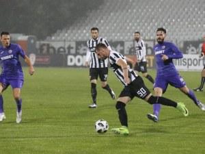 Локо поставя началото на доиграването на efbet Лига