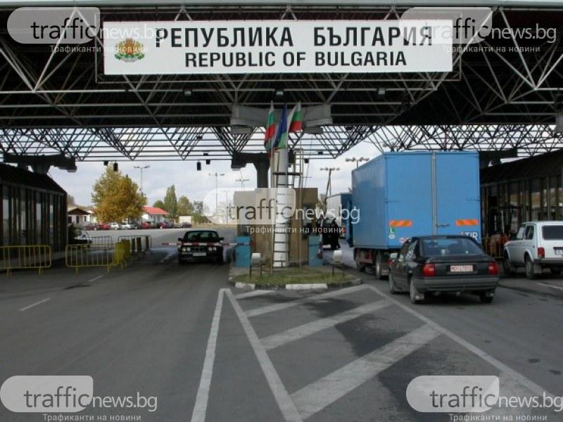 Забраната за влизане в България падна! Карантината също отпада за някои хора