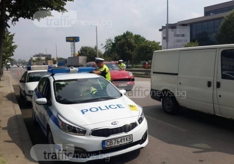 19-годишен с БМВ опита да избяга от полицаи в Асеновград