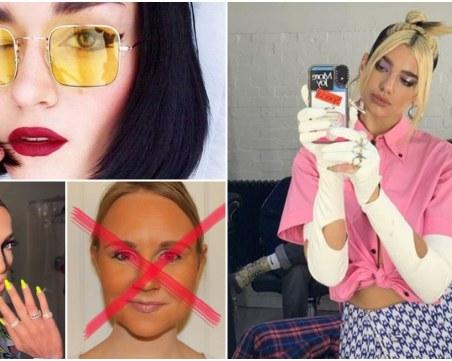 Най-лошите тенденции от 2000-та отново са на мода: Защо?!