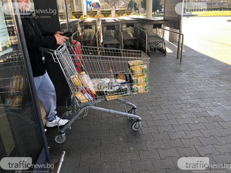 Как се движат цените на храните? Джинджифилът поевтиня, но пазаруването е все така скъпо