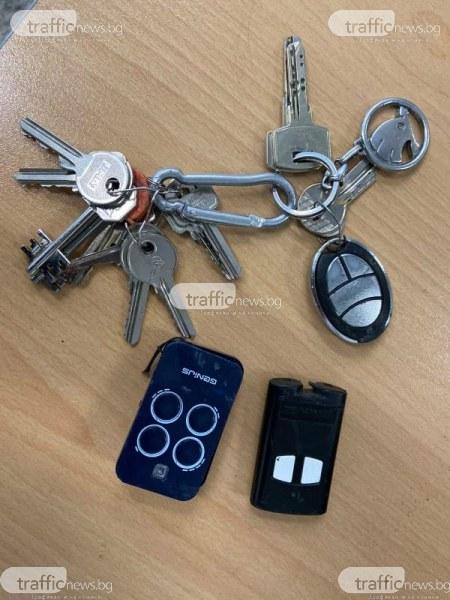 Разпознавате ли си тези ключове? Пловдивчанин ги намери на Гребната
