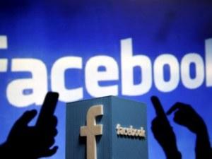 Facebook ще наема служители за дистанционна работа