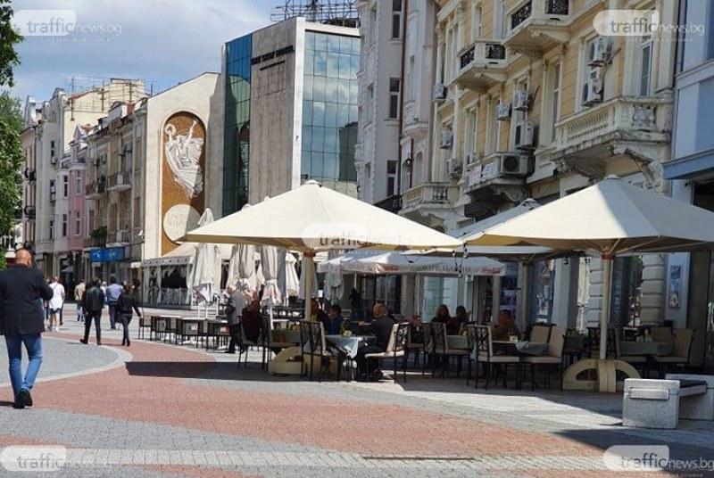 Слънце и облаци ще се редуват днес в Пловдив