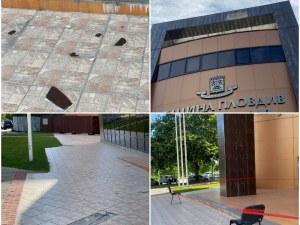 9-годишната сграда на кметството в Тракия- рушаща се фасада и изкъртени плочки