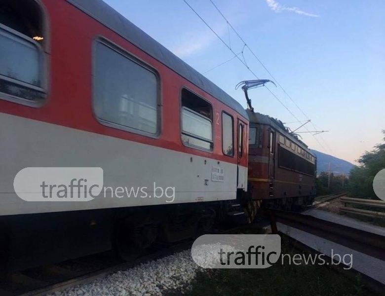 Влак прегази мъж в Пловдив