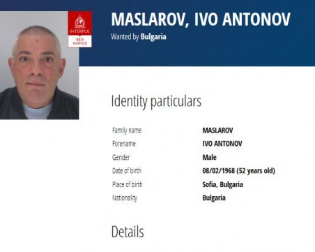 Интерпол издаде червена бюлетина са Иво Масларов