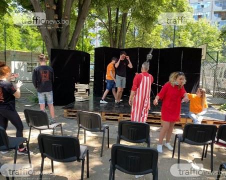 Театър се превръща в открита сцена в Пловдив