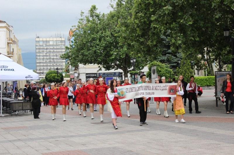 Пловдив празнува 24 май скромно, без шествия и онлайн концерти