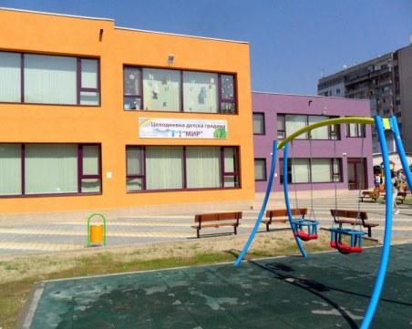 Детските градини и ясли в Пловдив отварят врати