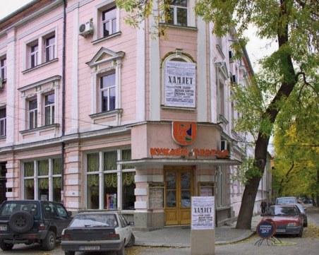 Кукленият театър в Пловдив отваря врати