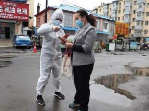 Китай потвърди 11 нови случая на коронавирус