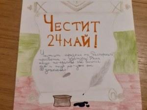 """Талантливи пловдивски деца се включиха в три конкурса на ОУ """"Елин Пелин"""
