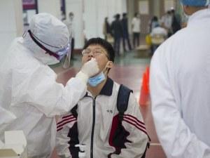 За 10 дни в Ухан са извършени над 6,5 милиона теста за COVID-19