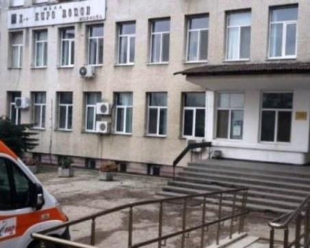 Болницата в Карлово със споразумение със Спешна помощ, вече няма напрежение