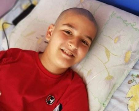 Коки отново има нужда от помощта ни в битката с коварно заболяване