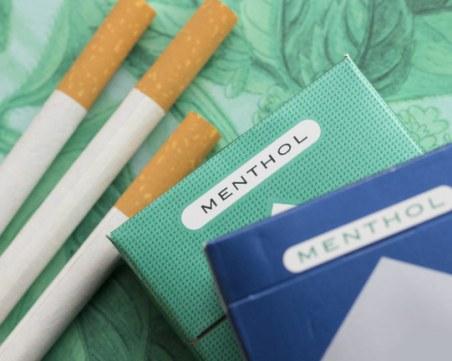 Вече е в сила забраната за продажба на ментолови цигари в ЕС