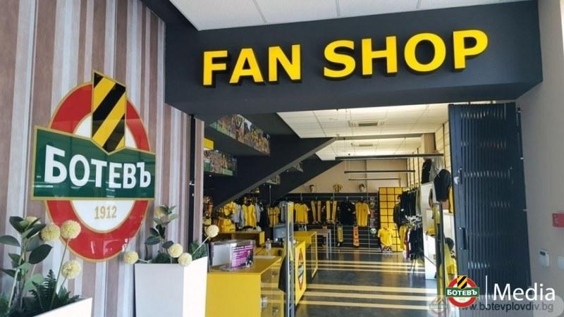 Фен магазинът на Ботев отвори врати