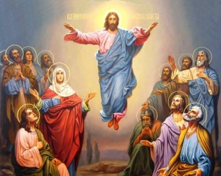 Те ти, булка, Спасовден! Днес Господ прибира душите на всички покойници