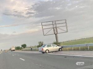 Инцидент на магистралата между Пловдив и София