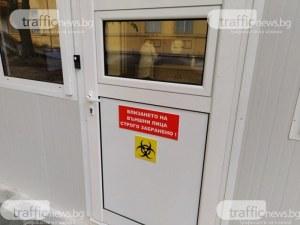 Мъжът от Раковски, заразен с коронавирус, се прибрал в петък от Англия