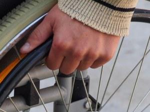 Отпускат близо 4,2 млн. лв. за проекти за заетост на хора с увреждания