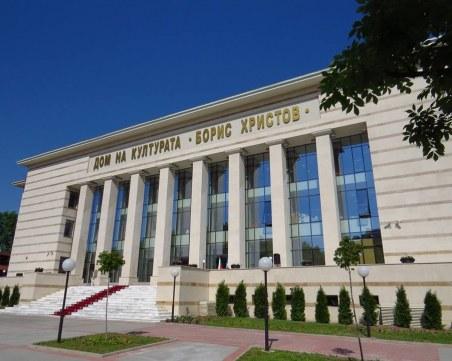 7 години след ремонта за 20 млн. лева: Търсят строител за покрива на Дома на културата в Пловдив