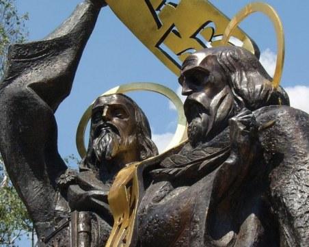 БАН с официална позиция срещу изложбата на Руския културен център в София