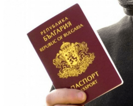 Главният прокурор иска отмяна на българско гражданство заради фалшифициран документ
