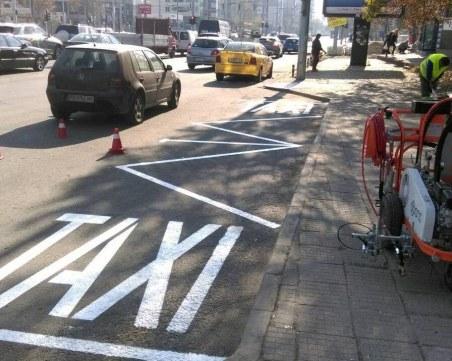 ОКТ-Пловдив поема от