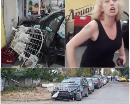 Осъдиха пияната каскадьорка от Коматево, размазала колата си в магазин