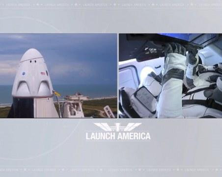 Отмениха зрелищното изстрелване на космическия кораб на SpaceX
