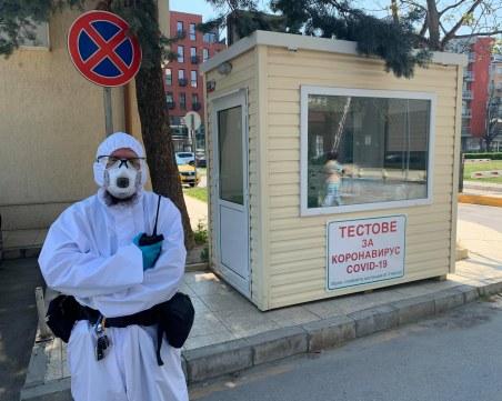 Прехвърлят болни от COVID-19 от Пазарджик в Пловдив!
