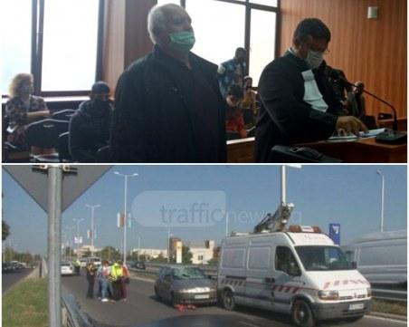 Условна присъда за 77-годишния Тодор, блъснал и убил служител от