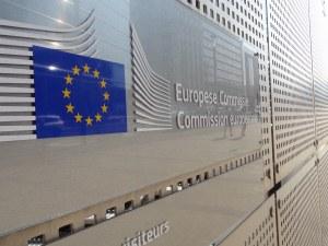 ЕС прави спецфонд за 500 млрд. евро за борба с COVID-19