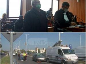 Шофьорът, блъснал и убил общински служител на Скобелева майка, се изпави пред съда