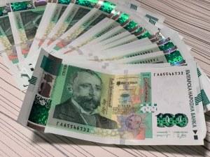Търси се собственик на голяма сума пари в Пловдив! Дядо ги намери до боклука